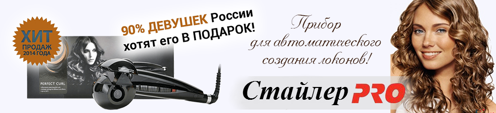 http://sundukzhelaniy.ru/images/upload/90.png