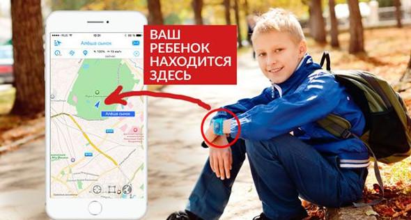 https://sundukzhelaniy.ru/images/upload/118.jpg